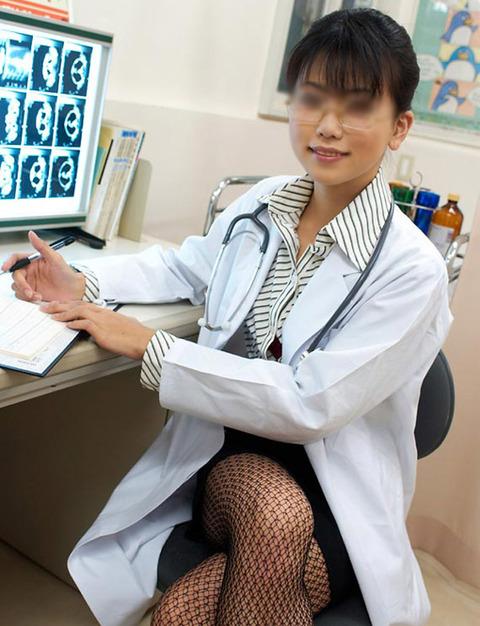 女医画像★患者の病気よりエロい事を優先する女医たちwwwww・29枚目の画像