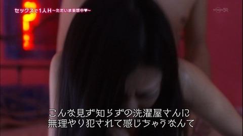2014-0915-03-101-pc