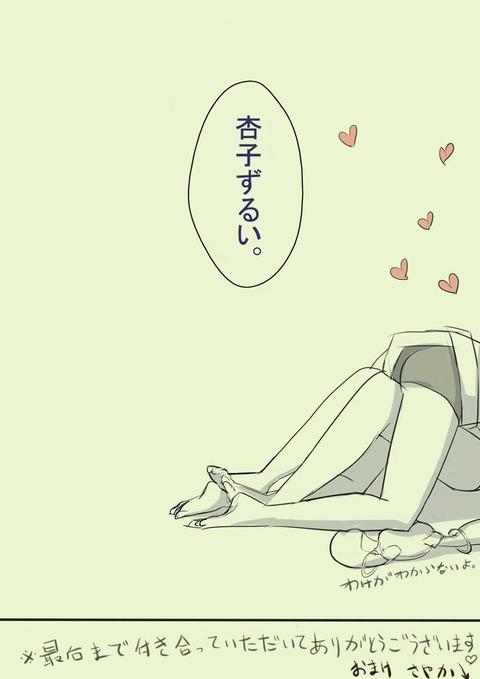 女が相撲を取り始めるとこうなるwwww★2次元女相撲エロ画像・25枚目の画像
