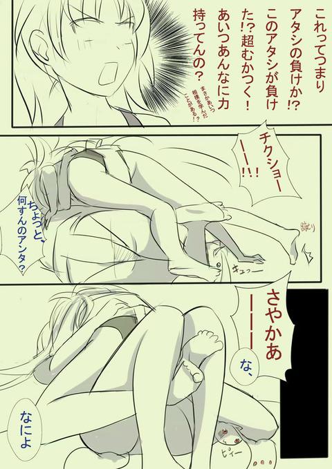 女が相撲を取り始めるとこうなるwwww★2次元女相撲エロ画像・23枚目の画像