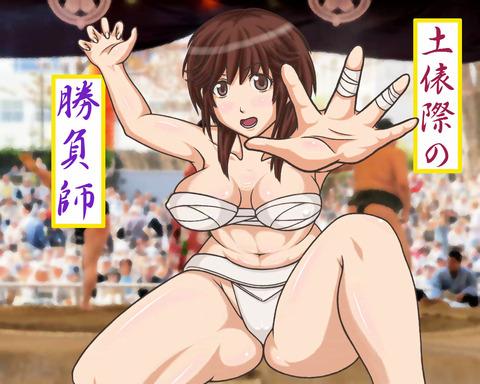 女が相撲を取り始めるとこうなるwwww★2次元女相撲エロ画像・5枚目の画像