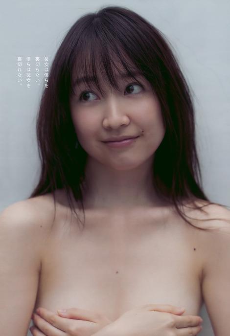 黒川智花さんのノーブラセミヌード画像を39枚ほど見繕ったのでご覧くださいwwwww・5枚目の画像