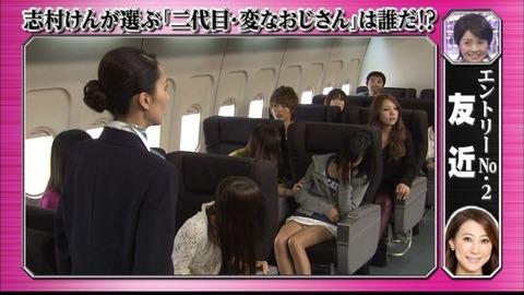 小島瑠璃子(こじるり)のテレビで映ったおっぱい見せつけお色気シーンのエロ画像wwwwwww・17枚目の画像