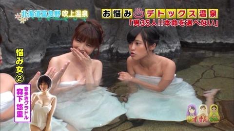 小島瑠璃子(こじるり)のテレビで映ったおっぱい見せつけお色気シーンのエロ画像wwwwwww・34枚目の画像