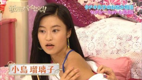 小島瑠璃子(こじるり)のテレビで映ったおっぱい見せつけお色気シーンのエロ画像wwwwwww・22枚目の画像
