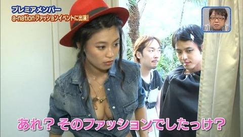 小島瑠璃子(こじるり)のテレビで映ったおっぱい見せつけお色気シーンのエロ画像wwwwwww・2枚目の画像