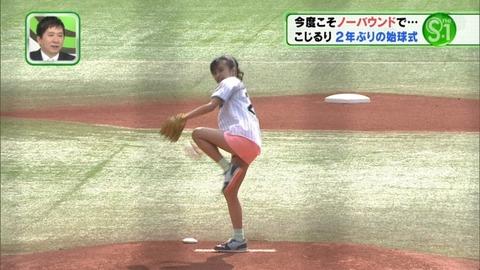 小島瑠璃子(こじるり)のテレビで映ったおっぱい見せつけお色気シーンのエロ画像wwwwwww・9枚目の画像
