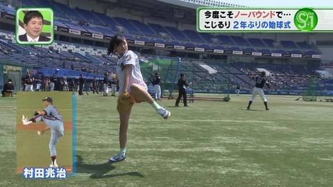 小島瑠璃子(こじるり)のテレビで映ったおっぱい見せつけお色気シーンのエロ画像wwwwwww・10枚目の画像