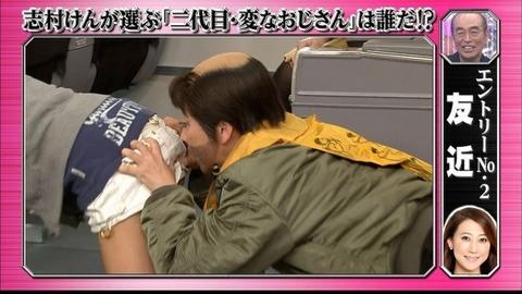小島瑠璃子(こじるり)のテレビで映ったおっぱい見せつけお色気シーンのエロ画像wwwwwww・21枚目の画像
