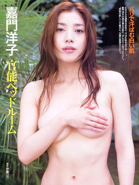 【嘉門洋子】Eカップ惜しげもなく…フルヌード!!33歳で衝撃AVデビューはびびったよねw 嘉門洋子のヘアヌード画像・33枚目の画像