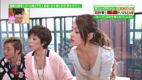 芸能人・女子アナ・歌手のtkbまで露出しちゃったハプニング画像wwww★芸能お宝エロ画像・16枚目の画像