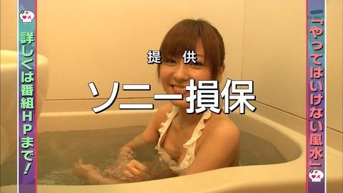 芸能人・女子アナ・歌手のtkbまで露出しちゃったハプニング画像wwww★芸能お宝エロ画像・41枚目の画像