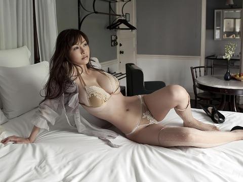 sugihara97