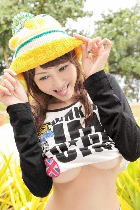 sugihara133