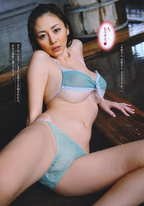 sugihara218