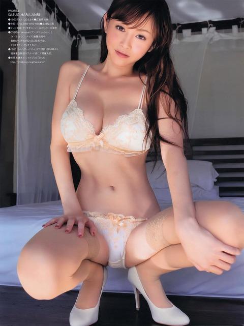 sugihara249
