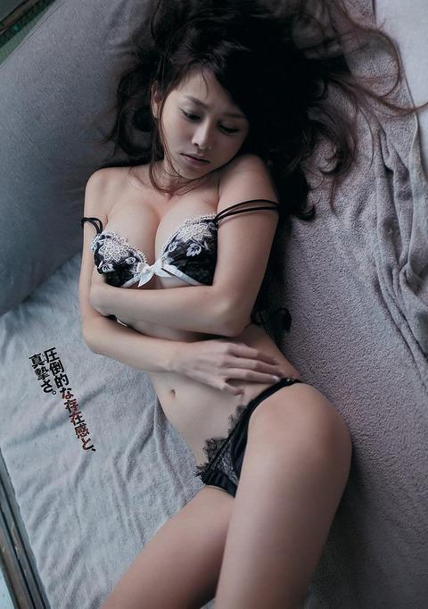 【新春】杉原はおっぱいだけじゃない!彼女のかわいい表情にちゅーもーく!ww・18枚目の画像