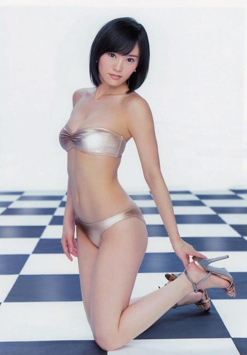 yamamotosayaka138