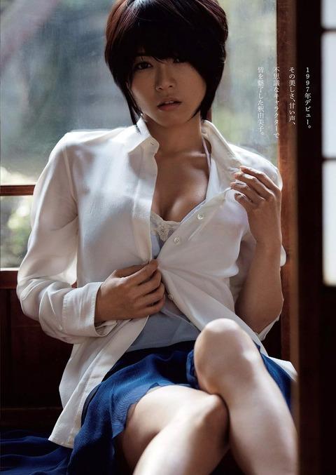 釈由美子が36歳のくせにビキニ姿がエロすぎるwwwwww★釈由美子エロ画像・3枚目の画像