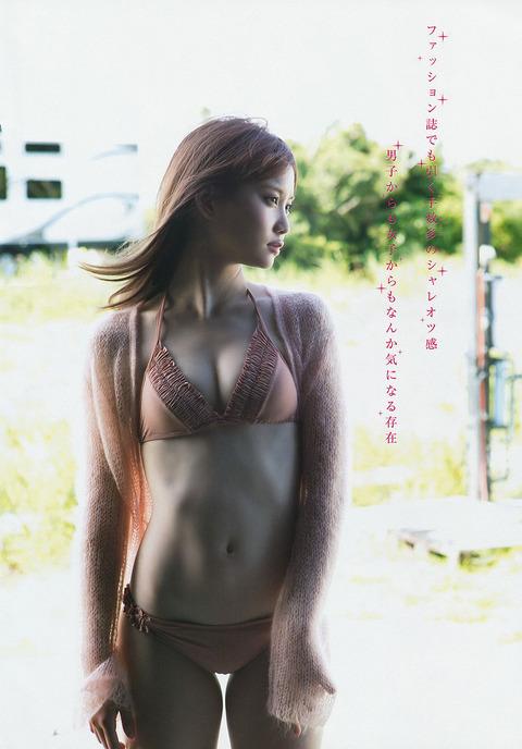 AKB永尾まりやがモリマンだったwwwwwww★永尾まりやエロ画像・28枚目の画像