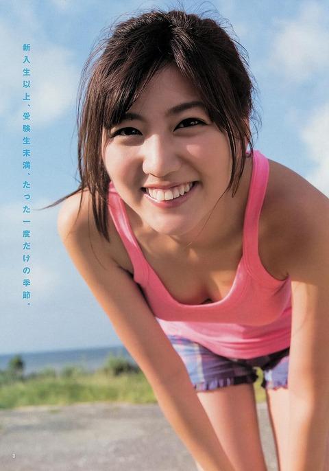 iwasaki46
