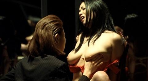 逮捕された小向さんが受けた拷問がこれwwwwwww★小向美奈子エロ画像・22枚目の画像