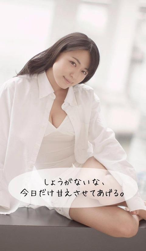 kawamura326