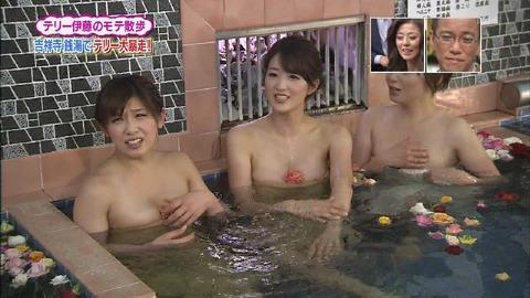 テレビで放送された芸能人やアイドルが極限まで露出した入浴シーンをまとめてみたwwwwww★入浴エロ画像・2枚目の画像