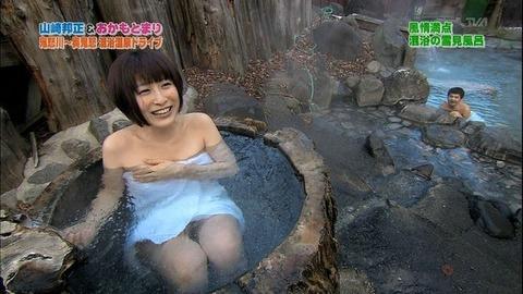 テレビで放送された芸能人やアイドルが極限まで露出した入浴シーンをまとめてみたwwwwww★入浴エロ画像・26枚目の画像