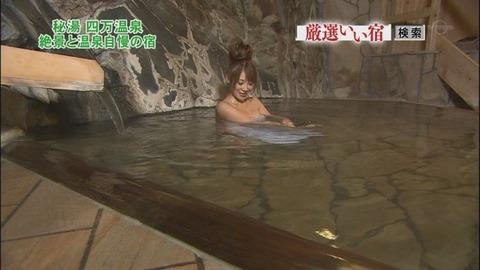 テレビで放送された芸能人やアイドルが極限まで露出した入浴シーンをまとめてみたwwwwww★入浴エロ画像・40枚目の画像