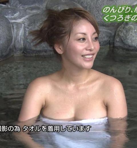 テレビで放送された芸能人やアイドルが極限まで露出した入浴シーンをまとめてみたwwwwww★入浴エロ画像・10枚目の画像