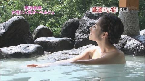 テレビで放送された芸能人やアイドルが極限まで露出した入浴シーンをまとめてみたwwwwww★入浴エロ画像・42枚目の画像