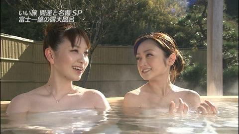 テレビで放送された芸能人やアイドルが極限まで露出した入浴シーンをまとめてみたwwwwww★入浴エロ画像・38枚目の画像