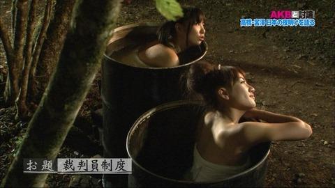 テレビで放送された芸能人やアイドルが極限まで露出した入浴シーンをまとめてみたwwwwww★入浴エロ画像・35枚目の画像