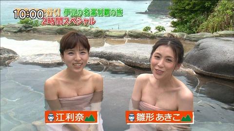 テレビで放送された芸能人やアイドルが極限まで露出した入浴シーンをまとめてみたwwwwww★入浴エロ画像・18枚目の画像