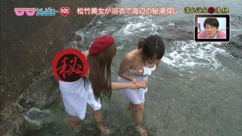テレビで放送された芸能人やアイドルが極限まで露出した入浴シーンをまとめてみたwwwwww★入浴エロ画像・59枚目の画像