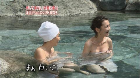 テレビで放送された芸能人やアイドルが極限まで露出した入浴シーンをまとめてみたwwwwww★入浴エロ画像・53枚目の画像