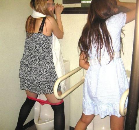 性欲が満たされてないリア充の女同士の悪ふざけワロすwwwwwww★素人エロ画像・35枚目の画像