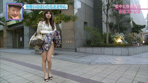 【画像】海外の女子高生がエロすぎるwwwwwwwwwwww・42枚目の画像
