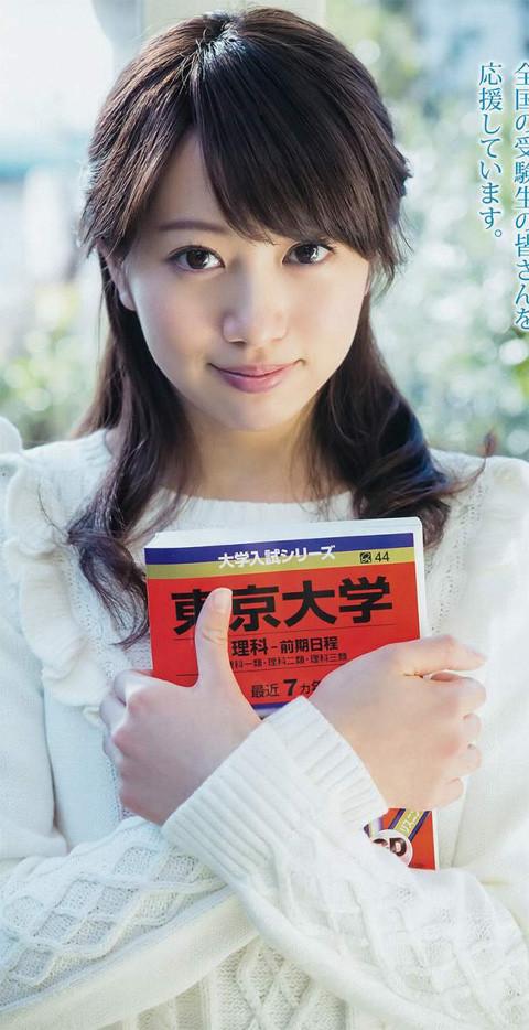【画像】海外の女子高生がエロすぎるwwwwwwwwwwww・39枚目の画像