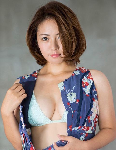 isoyama316