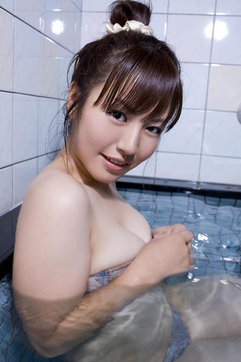 isoyama337