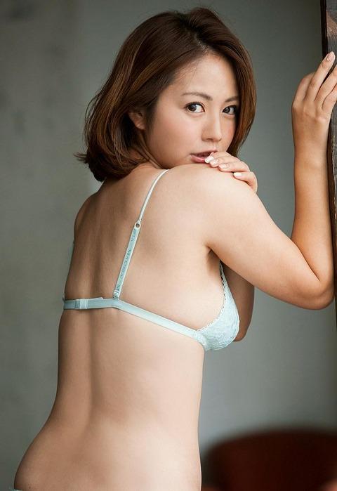 isoyama320