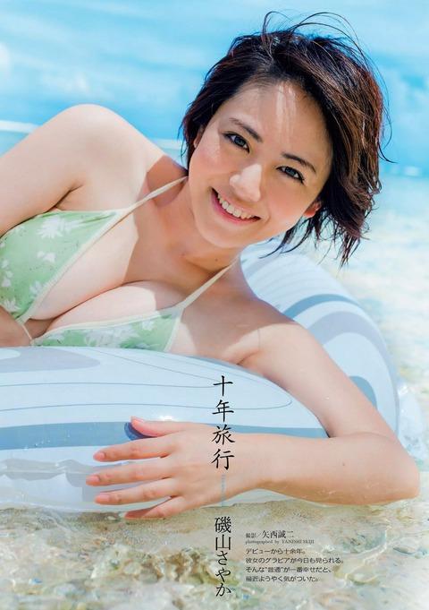 isoyama415