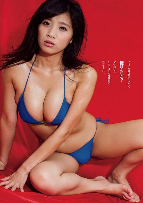 hazukiaya9