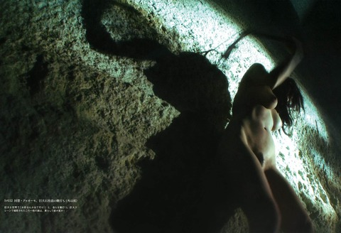 【画像】芸能引退前にヘアまで脱いだ元グラドル佐藤寛子の全裸ヘアヌード・丸出しの濡れ場画像まとめ★佐藤寛子エロ画像・15枚目の画像