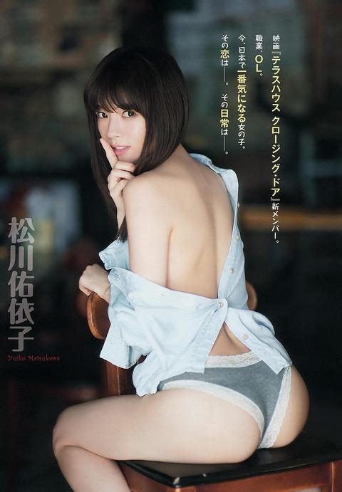 matukawa38