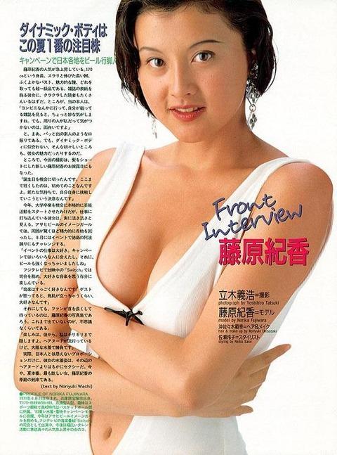 fujiwara35