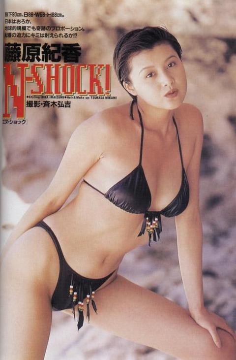 fujiwara11