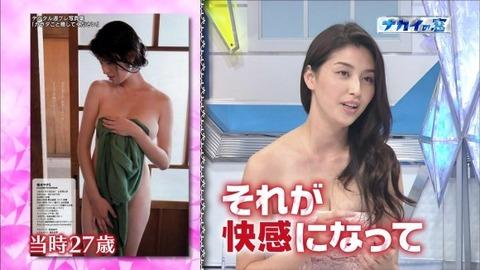 三浦理恵子 ヌード画像がクッソエロいから芸能人お宝おっぱいに認定wwwwww・35枚目の画像